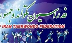 انتخابات فدراسیون تکواندو چهارشنبه برگزار میشود/ ابهام در حضور ساعی