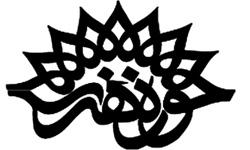 ساخت تلهفیلم «وفا» در همدان