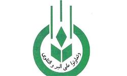 750 هزار هکتار از آببندان گلستان در حوزه تعاونیهای تولید است