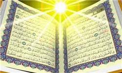 برگزاری 55 ویژهبرنامه قرآنی در کنگان