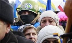 معترضان اوکراینی بار دیگر به خیابانهای «کییف» آمدند/درگیری تظاهراتکنندگان با پلیس