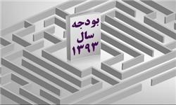 سهم فارس از اعتبارات کشوری 22 درصد کاهش یافت