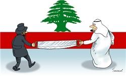 همسویی رژیم صهیونیستی و تروریستها در تحولات لبنان