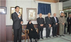 افتتاح دومین نگارخانه شهر آمل به نام هنرمند فقید مازندرانی