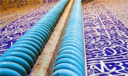 سرزمین زیبای من ، استان اصفهان