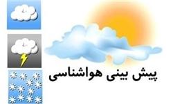 دریای عمان مواج است