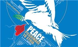 انتشار کلیپ جدیدی از «نفرین به جنگ» چاووشی برای کاروان زائران صلح سوریه