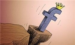چرا فیسبوک نمیتواند از رسوایی تازه جان به در ببرد؟