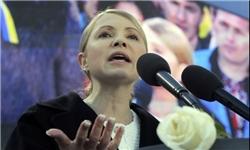 تیموشنکو خواستار برگزاری «فوری» همه پرسی برای عضویت اوکراین در ناتو شد
