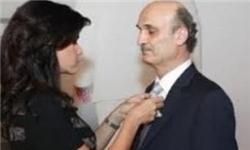 انتخاب رئیس جمهور لبنان به چهارشنبه آینده موکول شد/جعجع حریف آراء سفید نشد