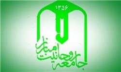 جامعه روحانیت مبارز درگذشت والده رئیسجمهور کشورمان را تسلیت گفت