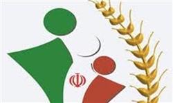 123 هزار خانوار روستایی آذربایجان شرقی زیرپوشش بیمه قرار دارند