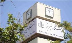 دانشگاه تبریز جزو برترینهای کشور در بخش خوابگاهی و تغذیه دانشجویی است