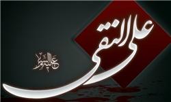 بررسی سیر تطور گزارش شعرسرایی امام هادی(ع) نزد متوکل