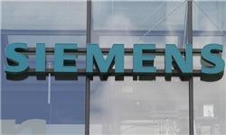زیمنس به دنبال حضور موثر در صنایع نفت و گاز جهان