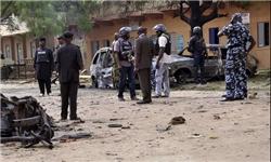 ۱۷ کشته و زخمی در انفجاری در شمال نیجریه