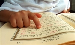 جزئیات ساعات کاری و قرارداد مربیان قرآن/ ۴۴ ساعت در هفته فعالیت مربیان قراردادی
