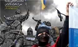 «نبرد ژئوپلتیک» در همشهری دیپلماتیک
