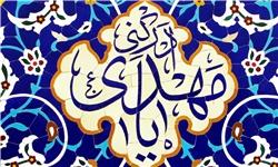 12 دعای مهدوی زمان غیبت از دعای ندبه تا دعای غریق