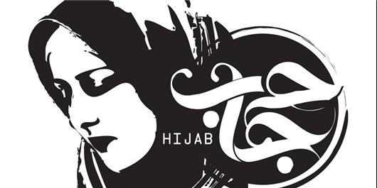 ارومیه امروز میزبان همایش بین المللی «مدافعان حریم حیا» میشود