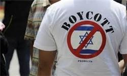 ۱۷ کشور اروپایی تجارت با شهرکهای صهیونیستی را تحریم کردند