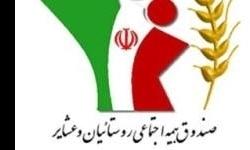 لزوم توجه کشاورزان و عشایر فارس به بیمه کردن خود با توجه به حمایت دولت