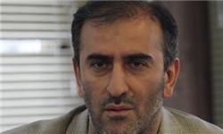 بررسی پروژه ایران مال در شورای شهر تهران