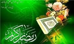 برگزاری محفل انس با قرآن با حضور قاریان برجسته کشوری در نمایشگاه مشهد
