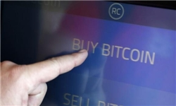 موفقیت ارز دیجیتال ملی منوط به اتصال به یک  ارز خارجی است/ لزوم اظهارنظر اقتصاددانها در خصوص تبعات منفی بیتکوین