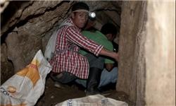 عملیات نجات معدنچیان مفقودشده در هندوراس متوقف شد