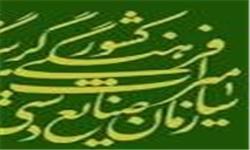 ثبت 651 آثار تاریخی چهارمحال و بختیاری در فهرست آثار ملی