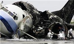هشدار سفیر روسیه در سازمان ملل نسبت به نابودسازی شواهد مربوط به سقوط هواپیمای MH-17