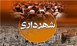 برگزاری جشنواره غذاهای سنتی و محلی کاشمر همزمان با دهه فجر