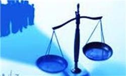 مبانی نظری عدالت اقتصادی در اندیشهی محمدرضا حکیمی