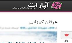 تبلیغات فرقه ضاله «عرفان حلقه» + تصاویر