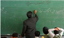 مشکلات شهرستان دشتی در تامین معلم مقطع ابتدایی