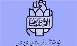 سرمایهگذاری در مسجد شکر طبس در گرو تأمین آب و برق است