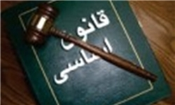 معناشناسی واژه «حاکم» در اصل چهارم قانون اساسی
