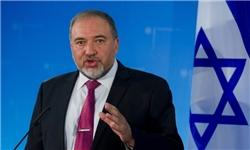 انتقاد لیبرمن از اقدام سوئد در به رسمیت شناختن دولت مستقل فلسطین