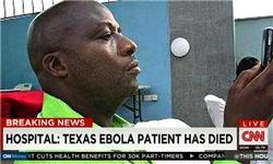 اولین قربانی ابولا در خاک آمریکا