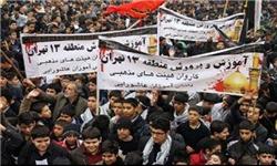 سوگواری 14 هزار دانشآموز در میدان امام حسین(ع)