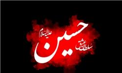 پاسخ امام حسین(ع) به خواستگاری یزید از خواهرزادهاش