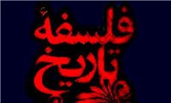 بررسی و تحلیل شادکامی از منظر قرآن