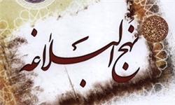 قاعده لطف از دیدگاه ابنابی الحدید در شرح نهجالبلاغه