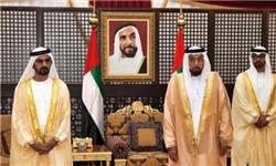 امارات، عربستان و قطر رکورددار بیشترین مورد بردهداری در منطقه هستند