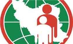 از هر 16 ازدواج یک طلاق در سیستان و بلوچستان ثبت میشود