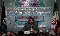 جشنواره فیلم کوتاه «سما»، جشنوارهای با موضوع سبک زندگی اسلامی ایرانی
