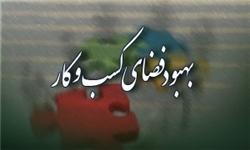 کارزار کسب و کار ایرانی در کرمان برگزار میشود