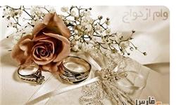 واسطهگری ازدواج اجرایی میشود