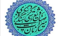 اوقاف باید در خصوص علت تخریب «مقبره شاه حسین ولی» پاسخگو باشد